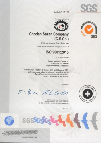 Extended  Management System Certification
